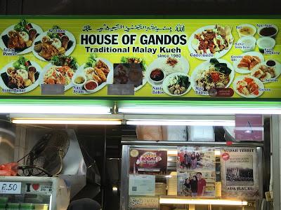 House of Gandos, Geylang Serai Market