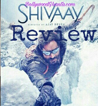 SHIVAAY trsailer
