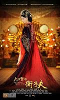 เว่ยจื่อฟู (Wei Zi Fu) @ จอมนางบัลลังก์ฮั่น (The Virtuous Queen of Han)