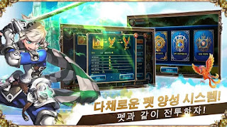 download sword of soul best games in the kr
