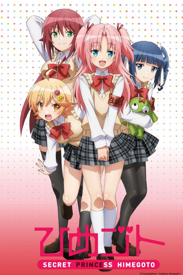 himegoto Anime