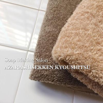 タオルを長持ちさせる方法&オススメのタオル