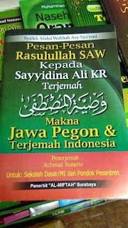 Buku Pesan Pesan Rasulullah Kepada Sayyidina Ali RA Toko Buku Aswaja Surabaya