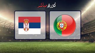 مشاهدة مباراة البرتغال وصربيا بث مباشر 25-03-2019 التصفيات المؤهلة ليورو 2020