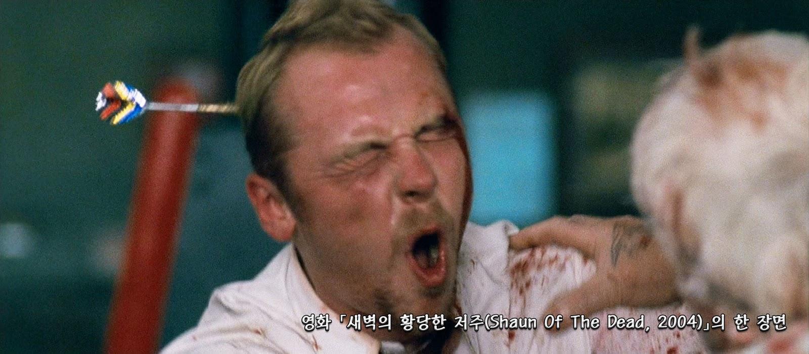 Shaun Of The Dead 2004 scene 03