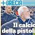 «Το ποδόσφαιρο του πιστολιού» - 9σέλιδο(!) αφιέρωμα της Gazzetta Dello Sport στο ελληνικό πρωτάθλημα