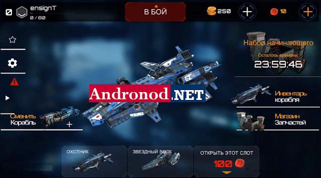 Download Planet Commander v1.3 Mod Apk Unlimited Money