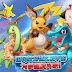 Pokemon móvil v1.4.0 Apk
