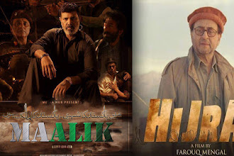 2 Mega Movies of Pakistan, set to release this April.