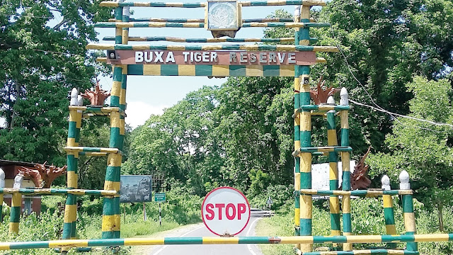 entrance to the Buxa Tiger Reserve