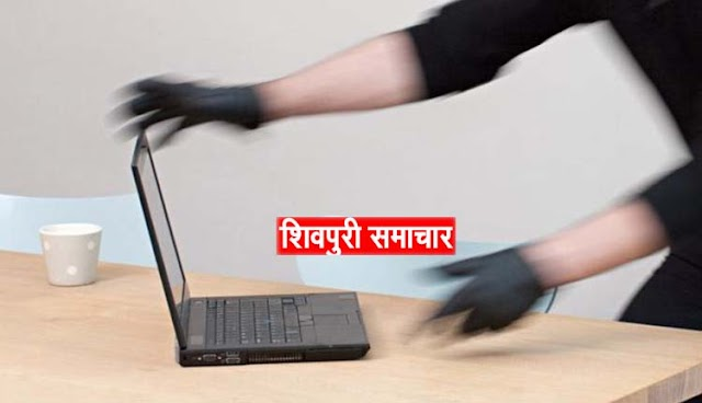 स्कूल का ताला तोडक़र चुरा ले गए कंप्यूटर और अन्य सामान | khaniyadhana News