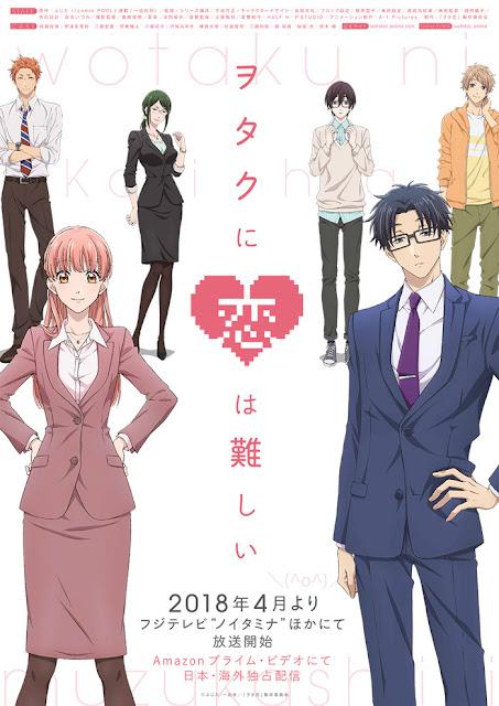 Novo Trailer de Otaku ni Koi wa Muzukashii (É difícil amar um Otaku)