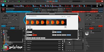 تنزيل برنامج Virtual DJ أخر إصدار