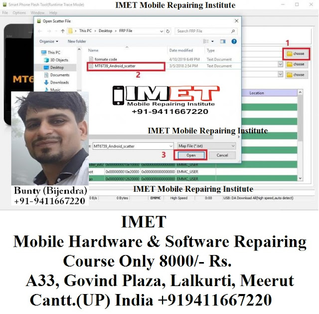 Itel A45 FRP Unlock Oreo 8 1 0 With FRP File and Tool - IMET