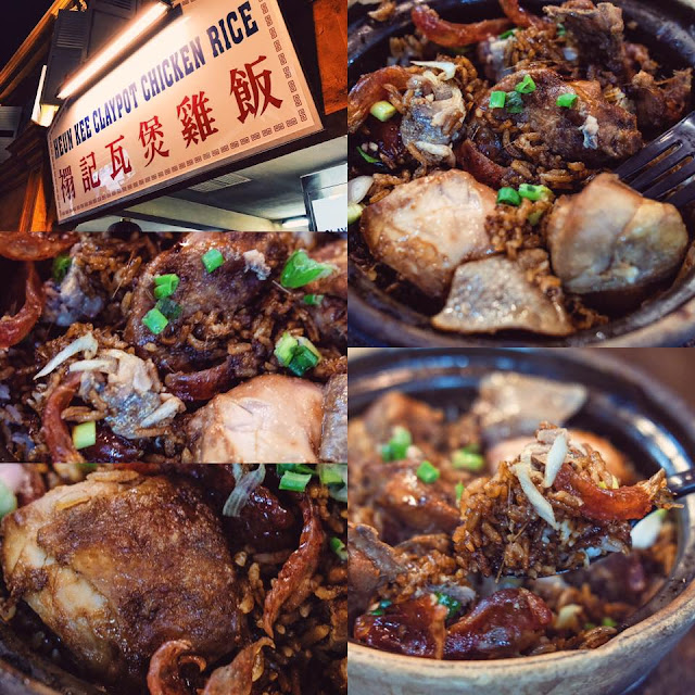 Heun Kee Claypot Chicken Rice
