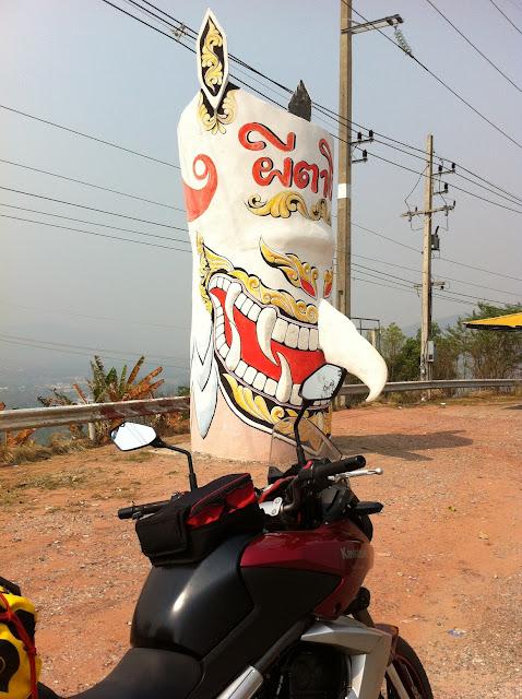 Ghost in Dan Sai - Thailand