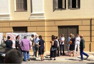Η Π. Δ. Ελλάδας αναλαμβάνει πρωτοβουλία κόντρα στους πλειστηριασμούς πρώτης κατοικίας