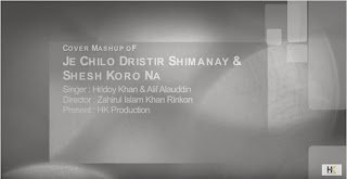 Je Chilo Drishtir Shimanay - Cover Mashup By Hridoy Khan Lyrics