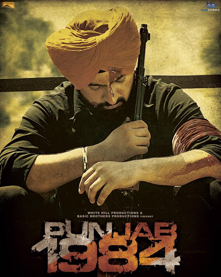 Diljit Dosanjh New Upcoming bollywood movie 'Punjab 1984' 2014 wiki, Shooting, release date, Poster, pics news info