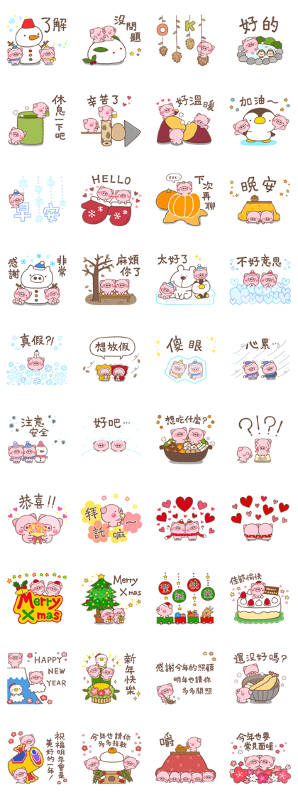 Swine's New Year Stickers