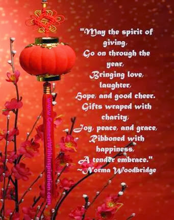 May the spirit of giving, go on through the year, bringing ...
