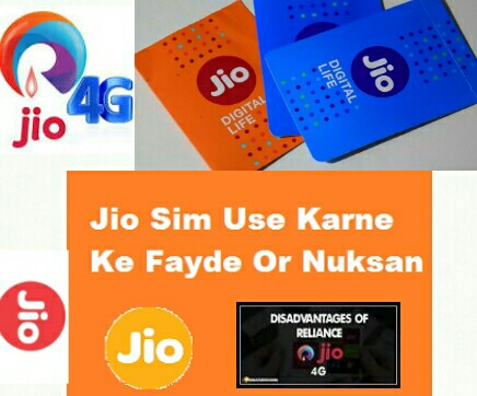 जीयो के लाभ और हानि Advantages and disadvantages of Jio