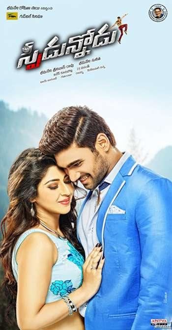 Speedunnodu 2016 UNCUT Hindi Dual Audio 480P HDRip 400Mb watch Online Download Full Movie 9xmovies word4ufree moviescounter bolly4u 300mb movie