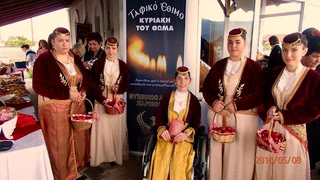 Αναβιώνει το «Ταφικό Έθιμο» η Eύξεινος Λέσχη Χαρίεσσας