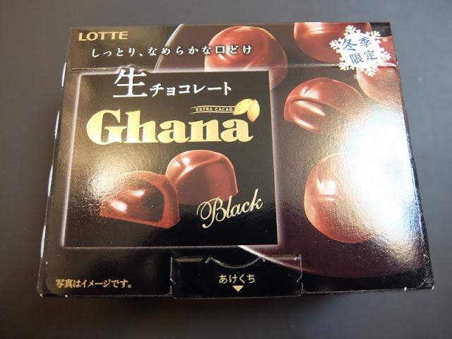 Ghanaの生チョコの写真です。