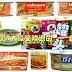 到泰国买手信,除了零食,你还可以买这9大最受欢迎的罐头食品哦!你的朋友肯定O晒嘴啦!