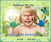 http://club-dnepr.blogspot.ru/2017/05/136.html