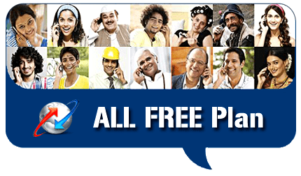 BSNL All Free Plan Mobile