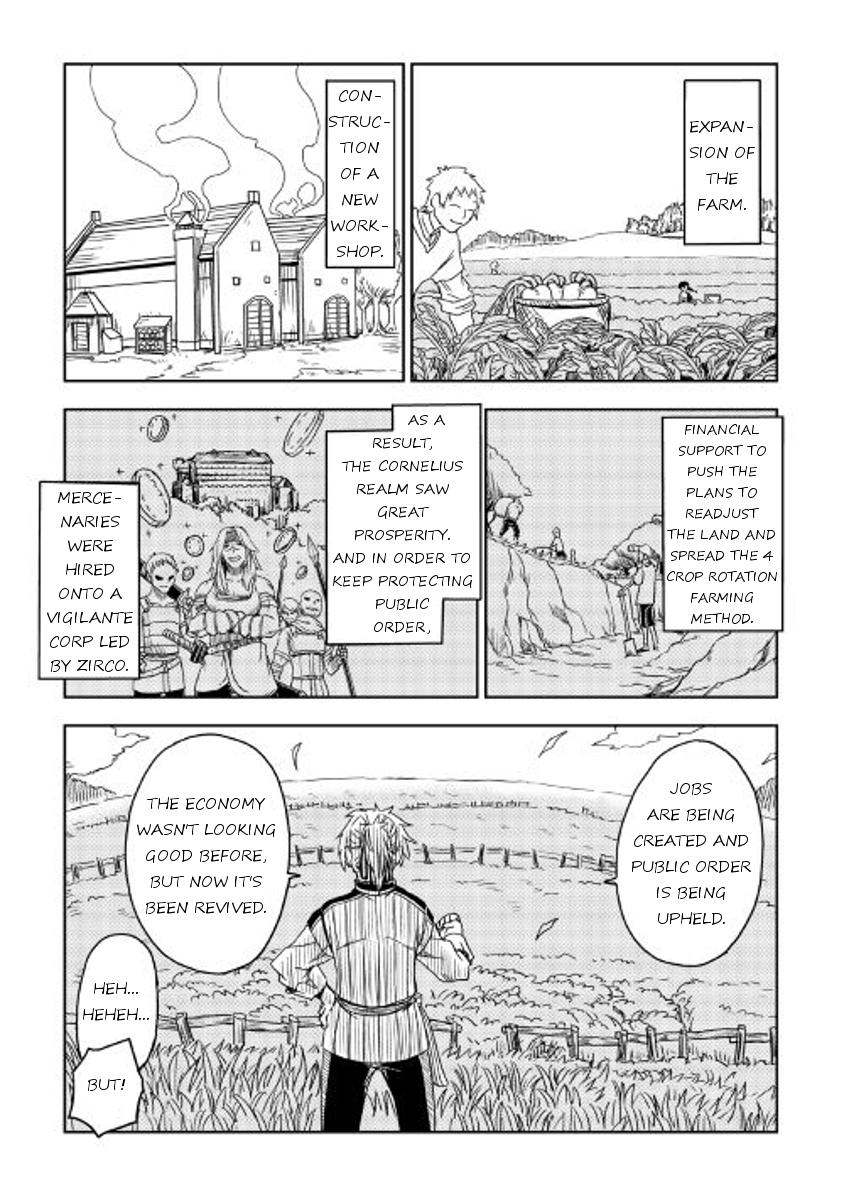 Isekai Tensei Soudouki - Chapter 17