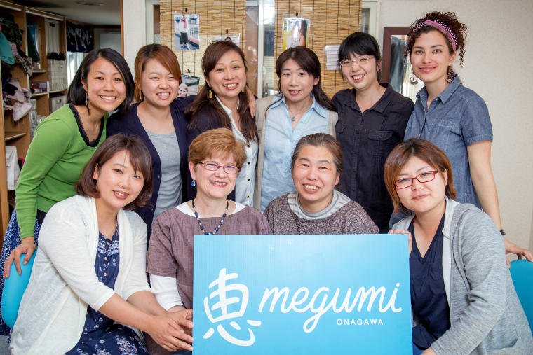 Megumi Project fair trade in Japan