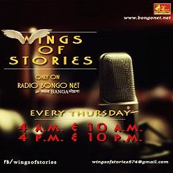 wings-of-stories