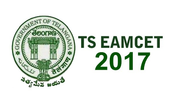 TS EAMCET 2017 - Take Admission In Top Colleges Of Hyderabad