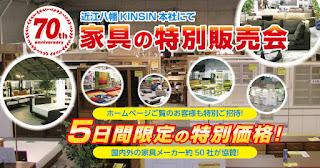 http://www.kinsin.co.jp/syain41/index.html