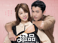 SINOPSIS The King of Romance Episode 1 - 17 Selesai