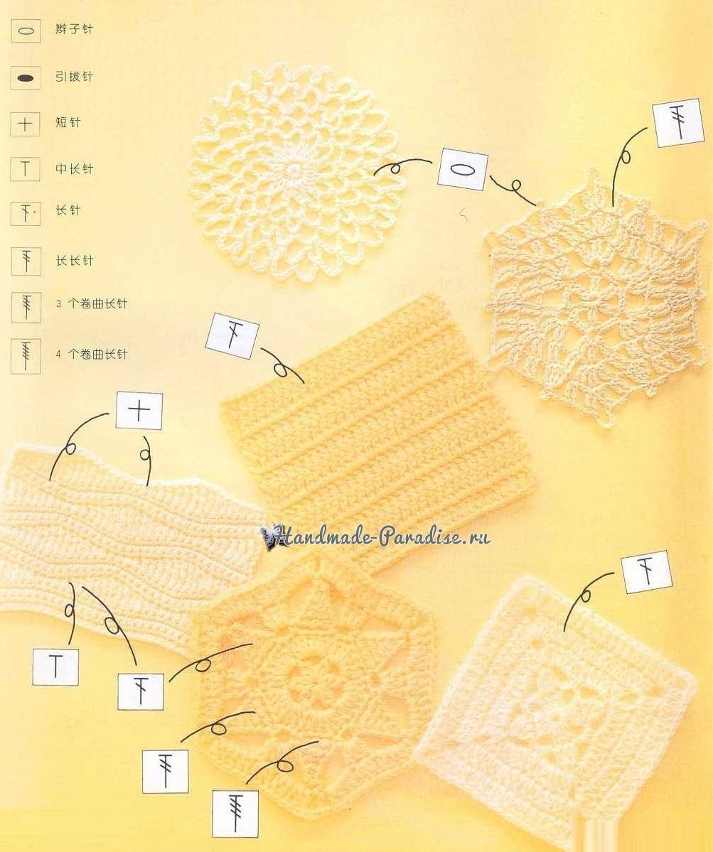Как вязать крючком по китайским схемам (8)