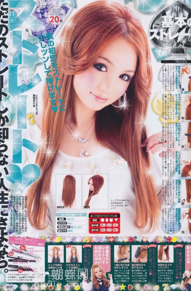 gyaru hair tutorial, ageha, agejo