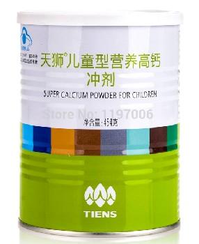 Susu Peninggi Badan Usia 20 Tahun Tianshi