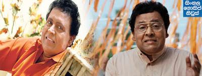 Veteran actor Vijaya Nandasiri passes away