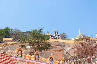 Kotappakonda-Trikutaparvatam