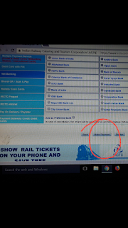 IRCTC me trains tickets kaise kare? How to book trains tickets on IRCTC?