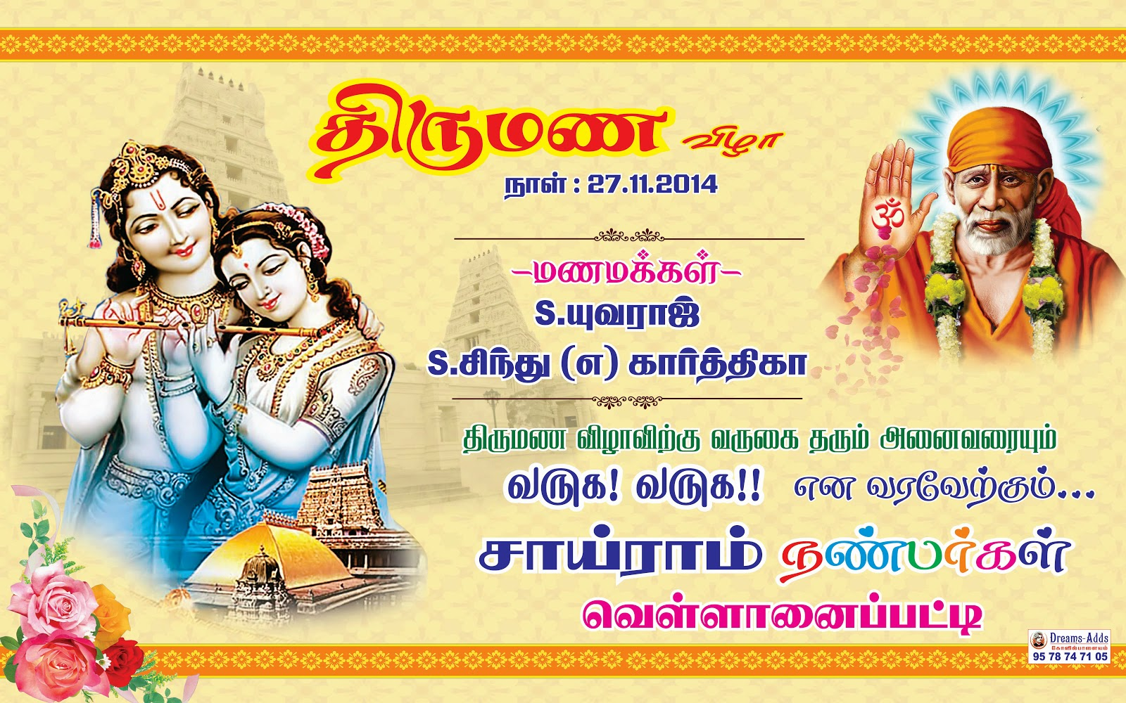 Tamil Nadu Wedding Banner