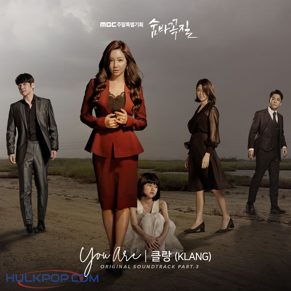KLANG – Hide and Seek OST Part.3