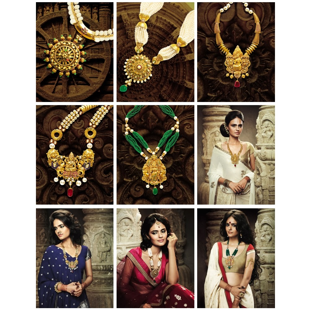 Buy Gold Jewellery