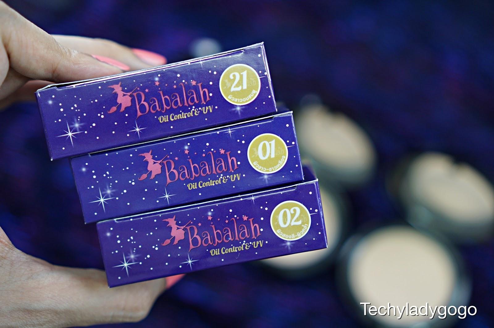 รีวิวแป้งบาบาร่า Babalah Oil Control UV 2 Way Cake Magic Powder SPF20 รีวิว แป้งแม่มดรุ่นใหม่ ล่าสุด