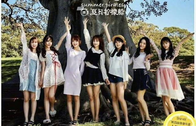 snh48 summer pirates members
