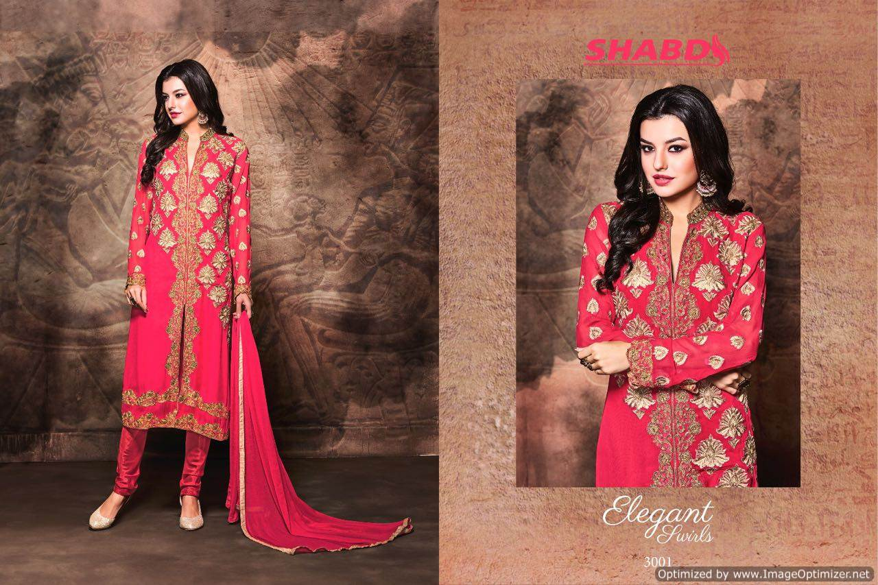 Karigiri Vol 1 – Indian Traditional Salwar Kameez Wholesale